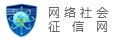 齐乐娱乐平台_齐乐娱乐场_齐乐娱乐注册