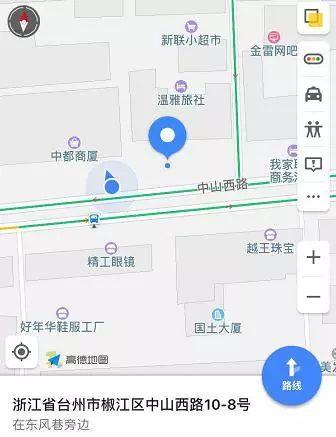 精功眼镜台州旗舰店.jpg