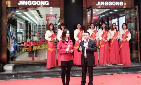 齐发国际娱乐网站_12月2日齐乐娱乐场眼镜台州旗舰店盛大开业