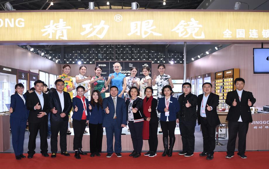 澳门星际携旗下品牌以全新形象亮相2019上海眼镜展
